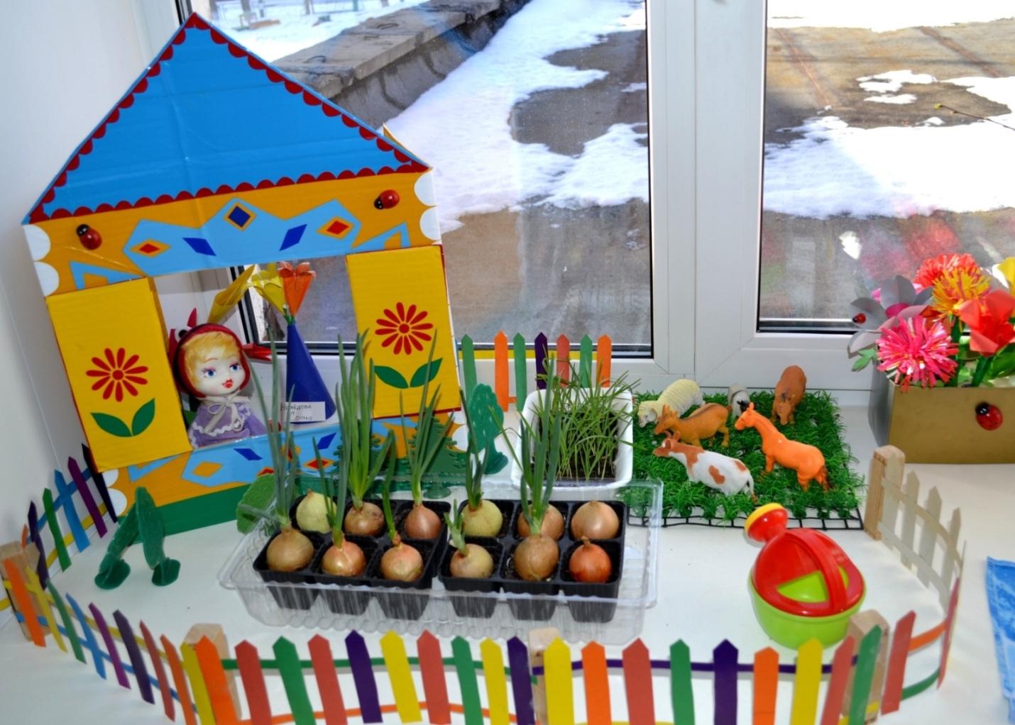 сад огород на окне